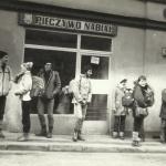 24.03.1979, Bardo Śl.